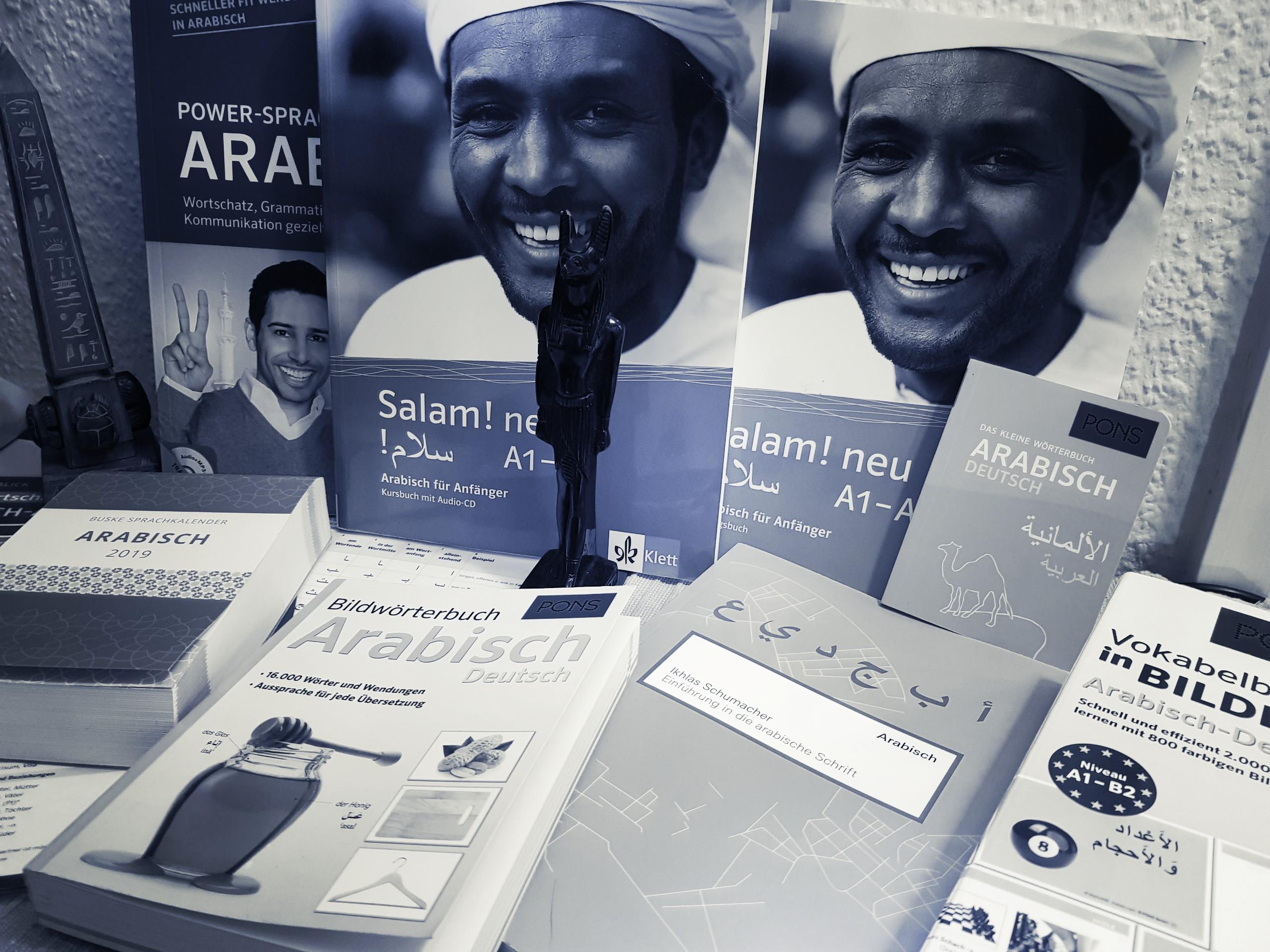 [Federlesen] Arabischbücher – Womit lernt es sich am besten?